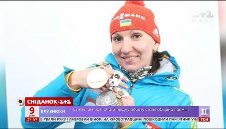 Звездная история тернопольской спортсменки Елены Пидгрушной