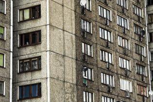 Украинские аферисты выдумали новую мошенническую схему через создание ОСМД