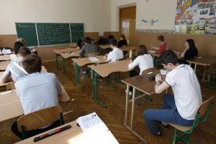 Министерство образования изменило порядок регистрации на ВНО-2018