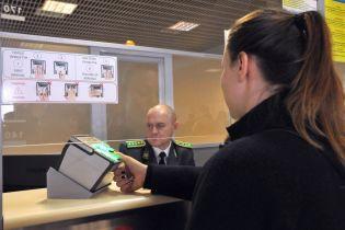"""Росія почала """"мститися"""" через біометричний контроль на кордоні України"""