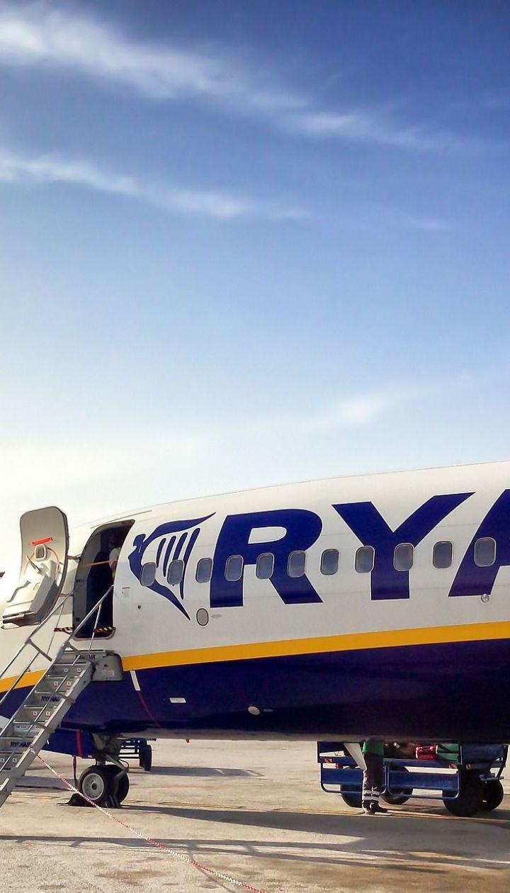 Ryanair затролив Lufthansa за відео, в якому Київ видали за Москву