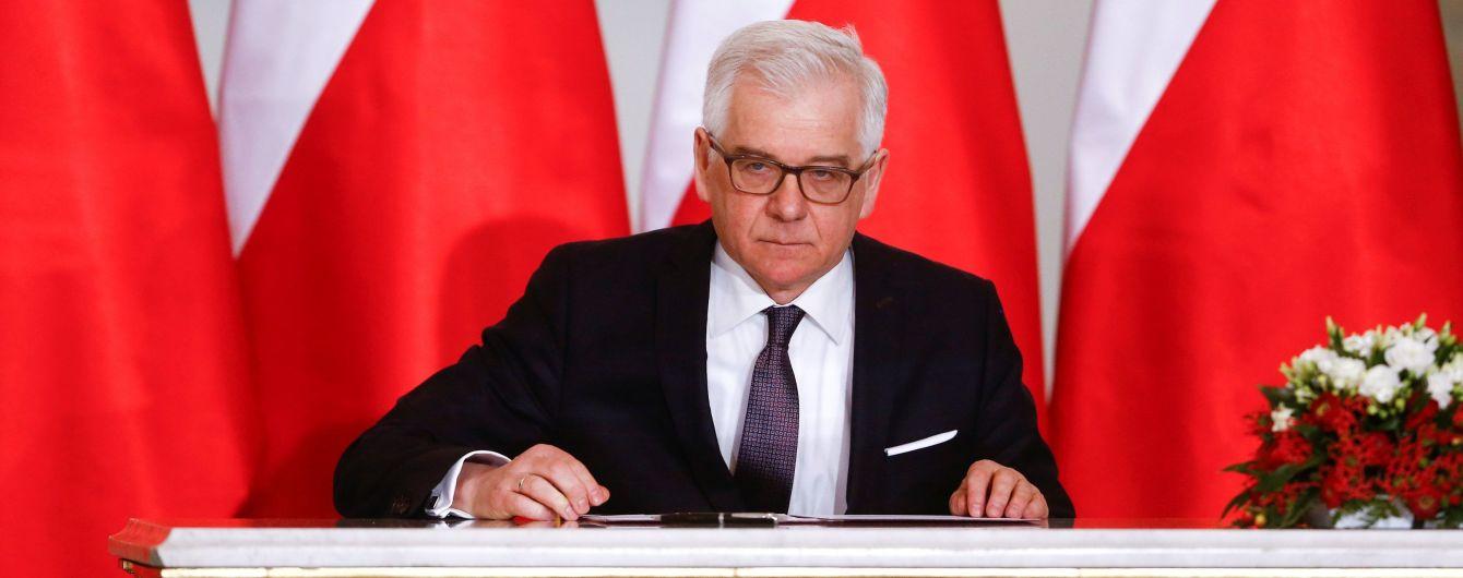 Глава МЗС Польщі сподівається на вирішення історичного спору з Україною