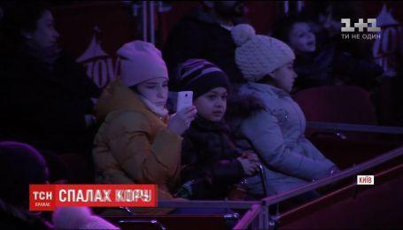 Вспышка кори в Киеве: родители обвиняют цирк в распространении болезни