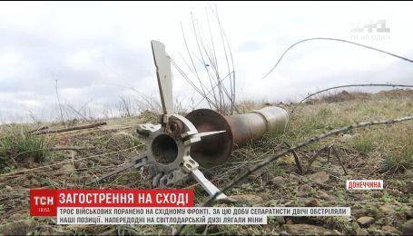 Внаслідок обстрілу зазнали поранень троє українських військових