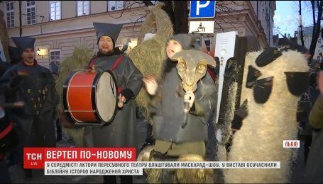 У Львові осучаснили різдвяний вертеп