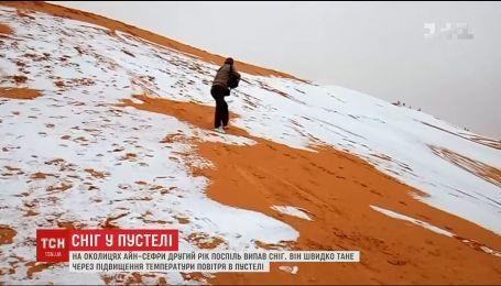 В самой большой пустыне мира выпал снег