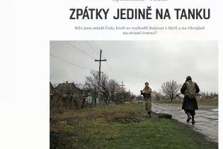 Чехия начала расследование участия своих граждан в боевых действиях на Донбассе