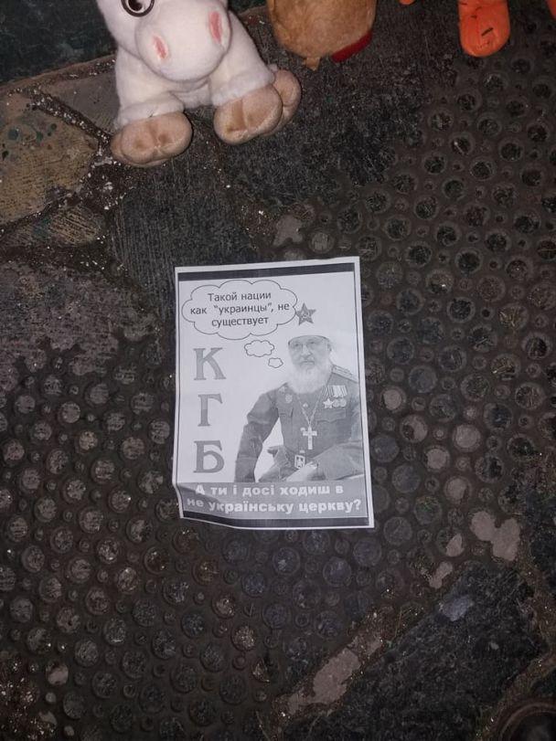 """""""Попи забарикадувались в келії"""". В Чернігові пікетували церкву через ікону з російським царем"""