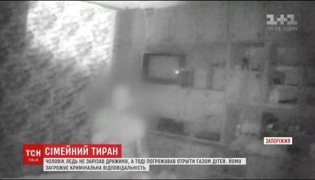 В Запорожье мужчина на жену набросился с ножом, а детей хотел отравить