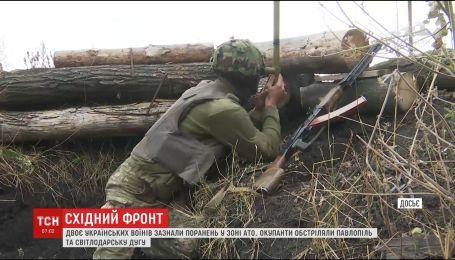 Фронтові зведення: двоє українських воїнів зазнали поранень на передовій