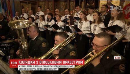 Церковный хор Dominus и военный оркестр Нацгвардии Украины вместе заколядовали