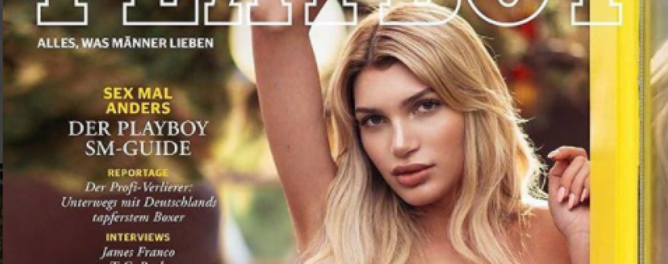 Немцы по-разному среагировали на историческую обложку Playboy с блондинкой-трансгендером