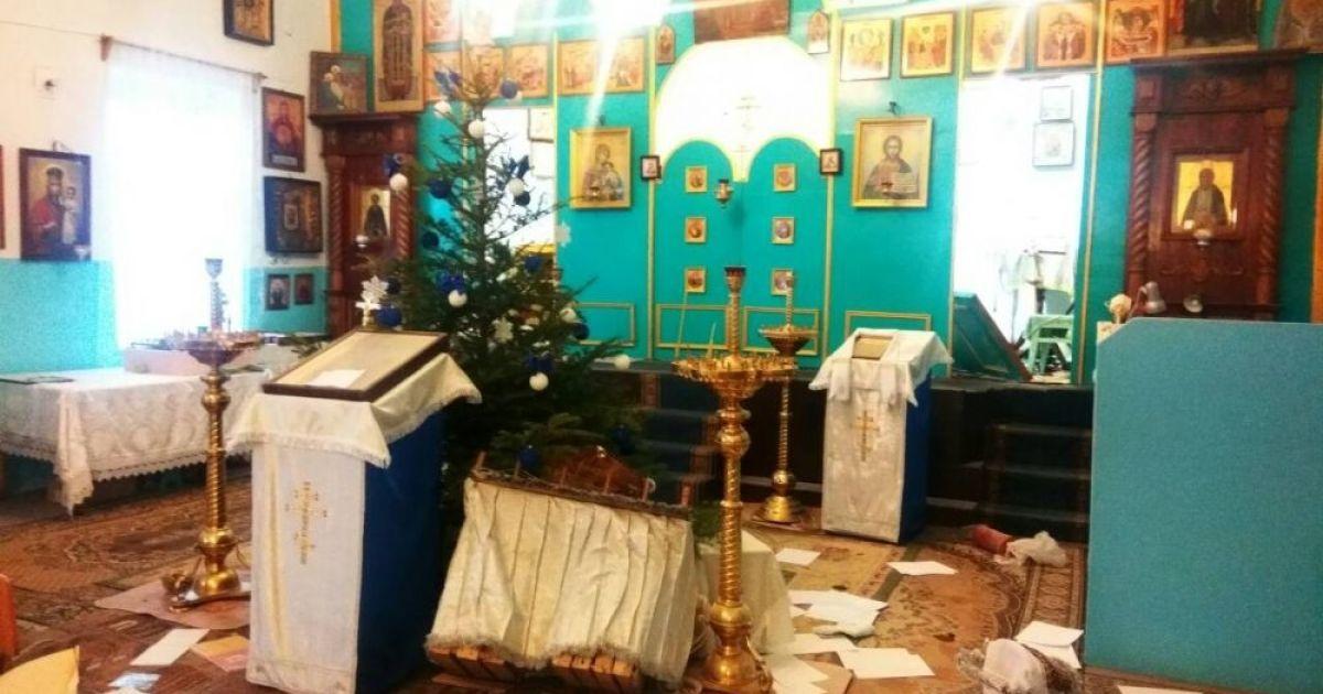 @ Православная Одесса