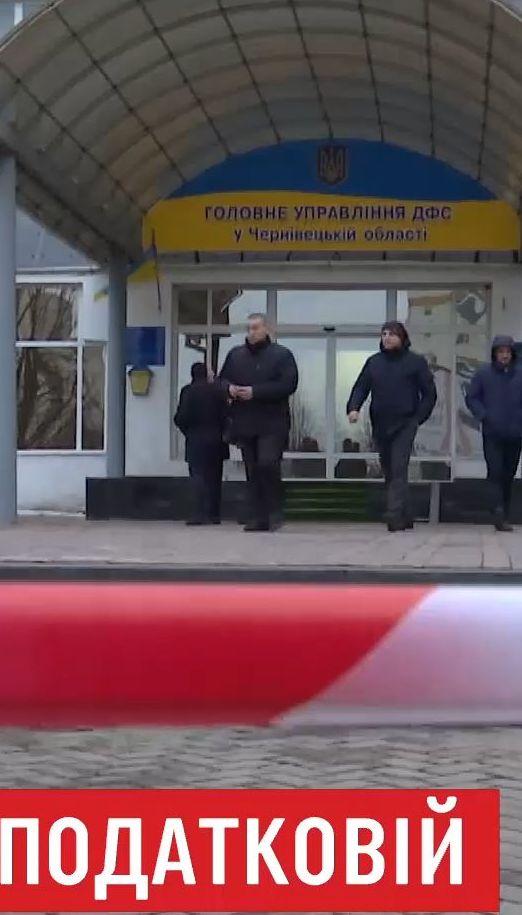 В Черновцах в помещении областной налоговой взорвалась граната