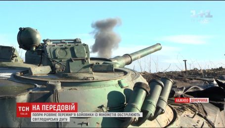 На фронті розгорнулися криваві бої з сепаратистами