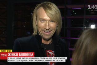 Земляки співака Олега Винника розповіли подробиці його особистого життя