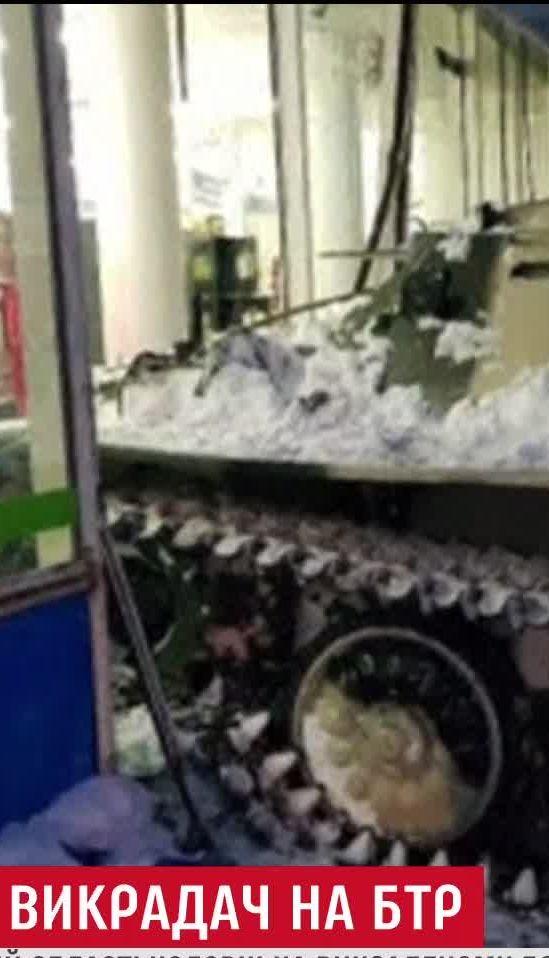 У Мурманській області чоловік викрав БТР, аби дістатися до магазину за випивкою