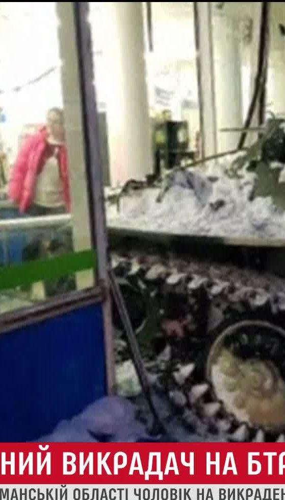 В Мурманской области мужчина похитил БТР, чтобы добраться до магазина за выпивкой