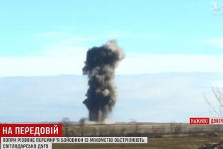 Длительный бой возле Зайцево унес жизнь украинского воина