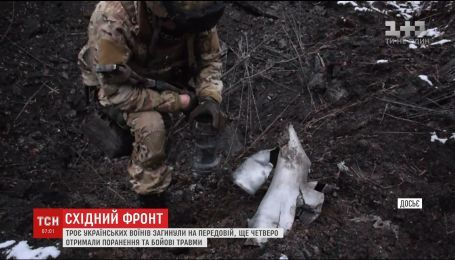 Трое украинских воинов погибли на передовой