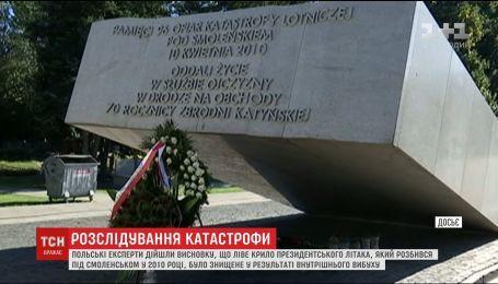 Польські експерти заперечили можливість зіткнення Ту-154 з деревом під Смоленськом