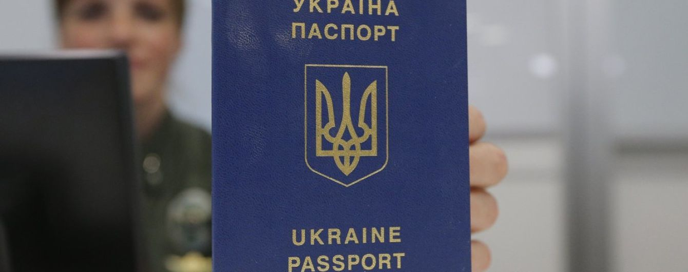 У кожного восьмого українця вже є біометричний закордонний паспорт
