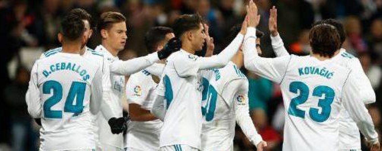 """Реал"" с проблемами преодолел соперника с нижней лиги в Кубке Испании"