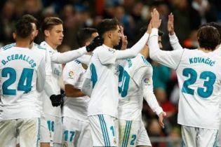 """""""Реал"""" з проблемами подолав нижчолігового суперника у Кубку Іспанії"""