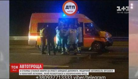 У Києві сталась ДТП за участю медичного автомобіля