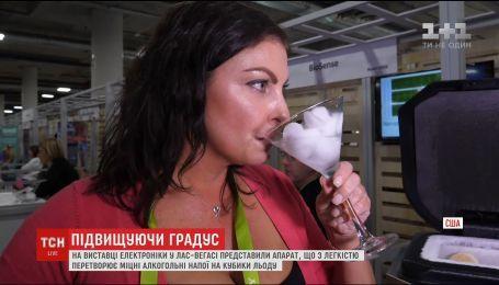 Американські розробники показали апарат, що перетворює алкоголь на лід