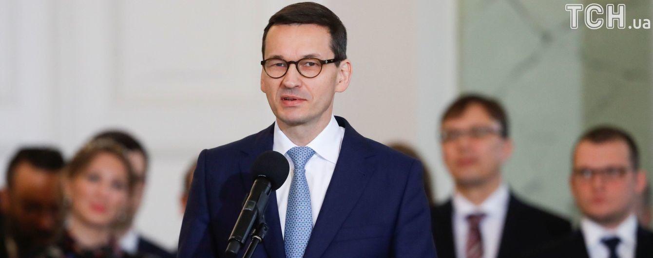 """""""Вода на млин ворогів"""": польський прем'єр закликав уникати висловлювань про антисемітизм"""