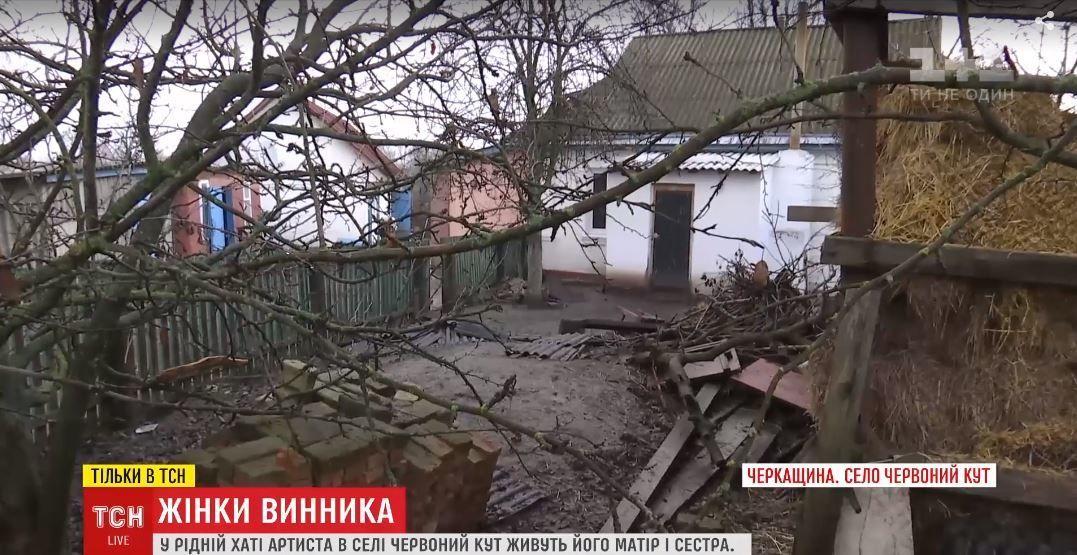 Будинок та рідні Олега Винника_3