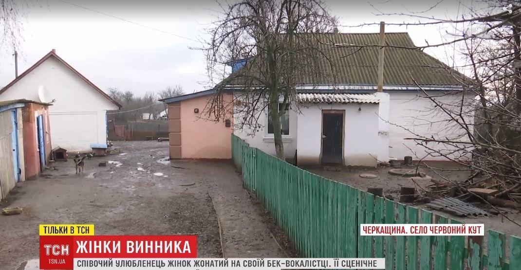 Будинок та рідні Олега Винника_1