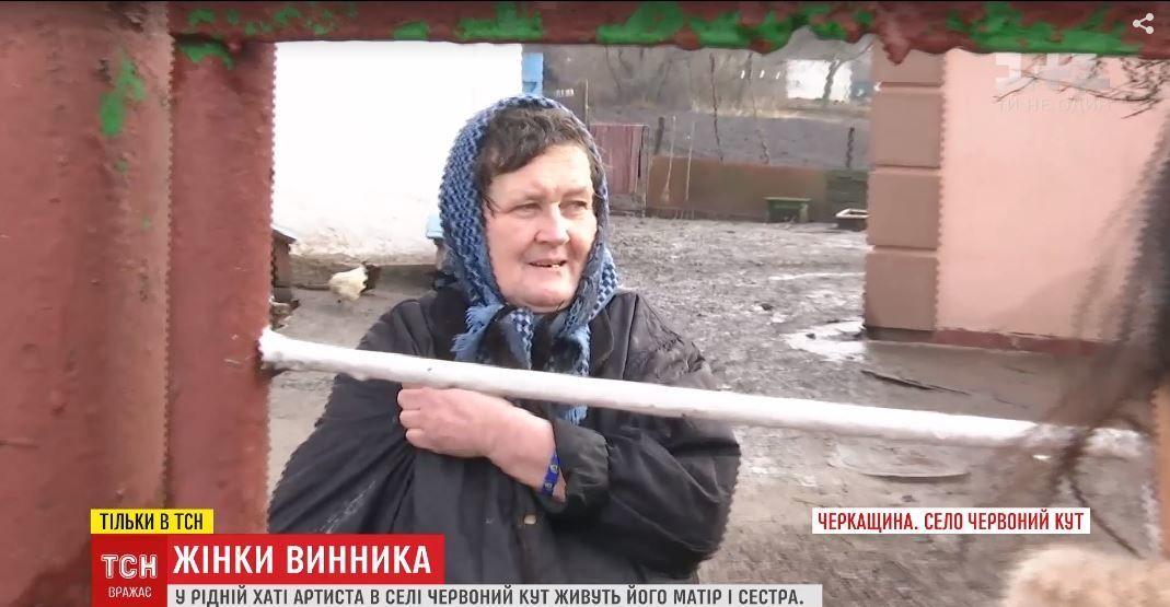 Будинок та рідні Олега Винника_4