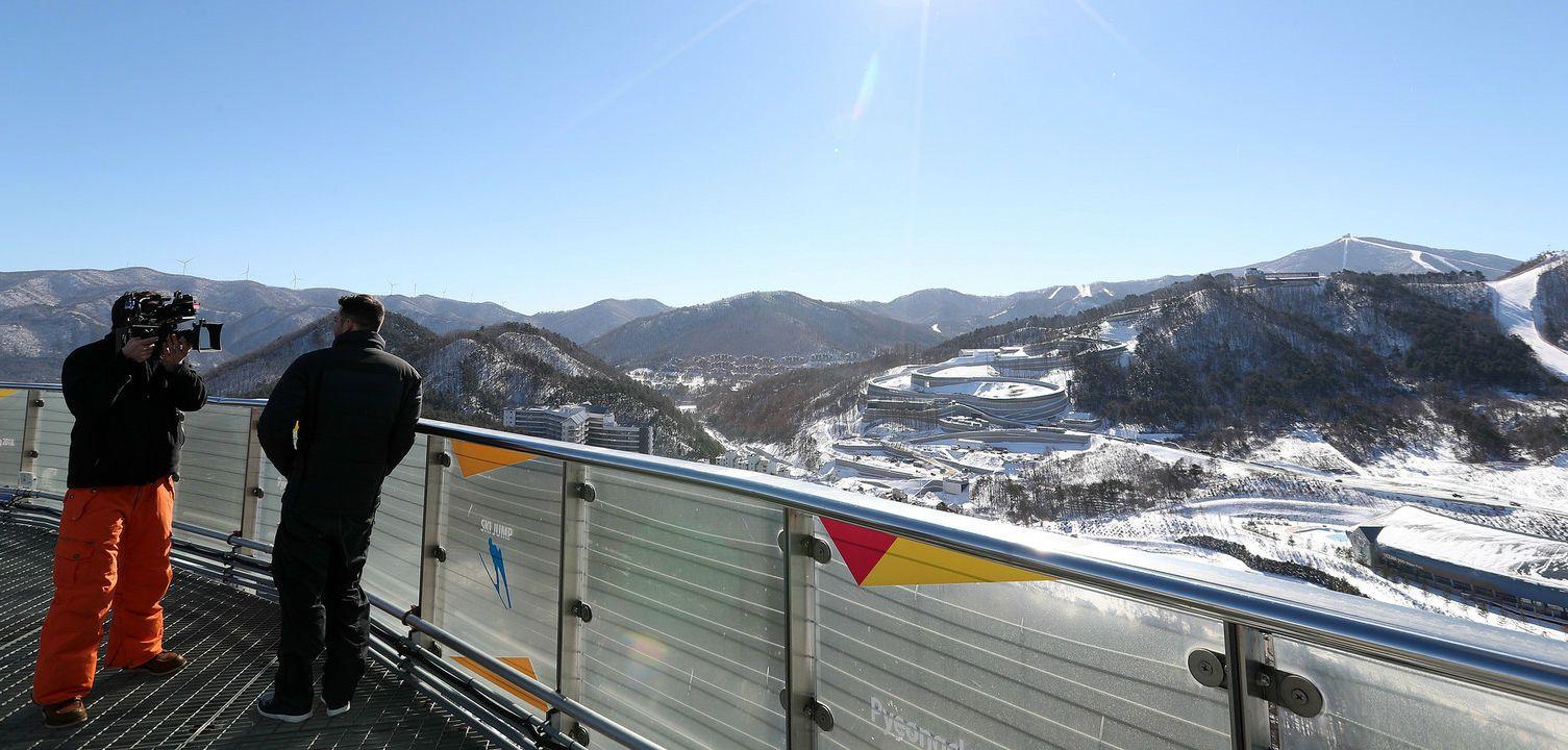 Пхьончхан, Республіка Корея