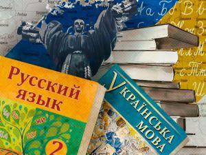 Що нам робити з російською мовою