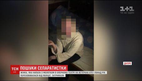 В Днепре задержали женщину, которая в оперном театре напала с молотком на АТОшника