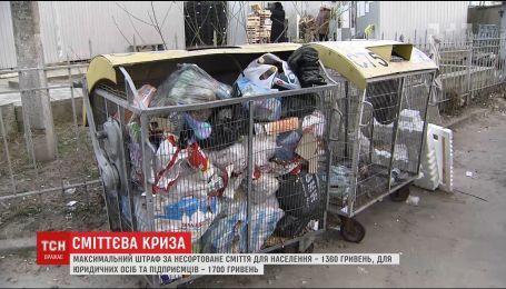 В Украине начал действовать запрет на захоронение неотсортированные мусора