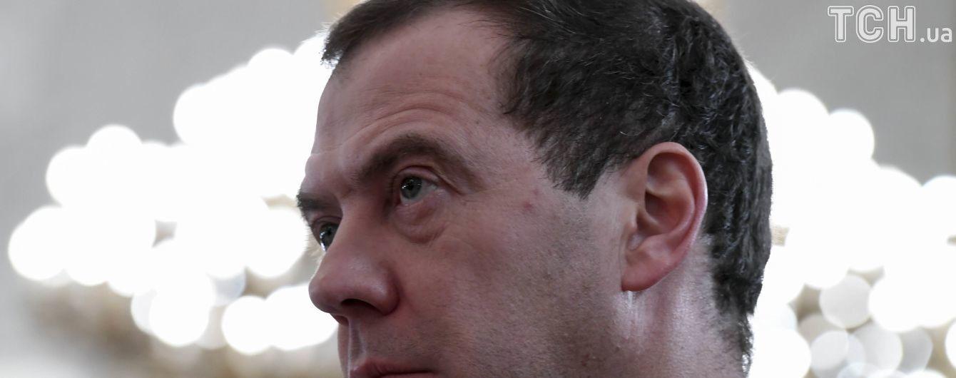 """Медведєв розповів, що в російській економіці """"все абсолютно стабільно"""""""