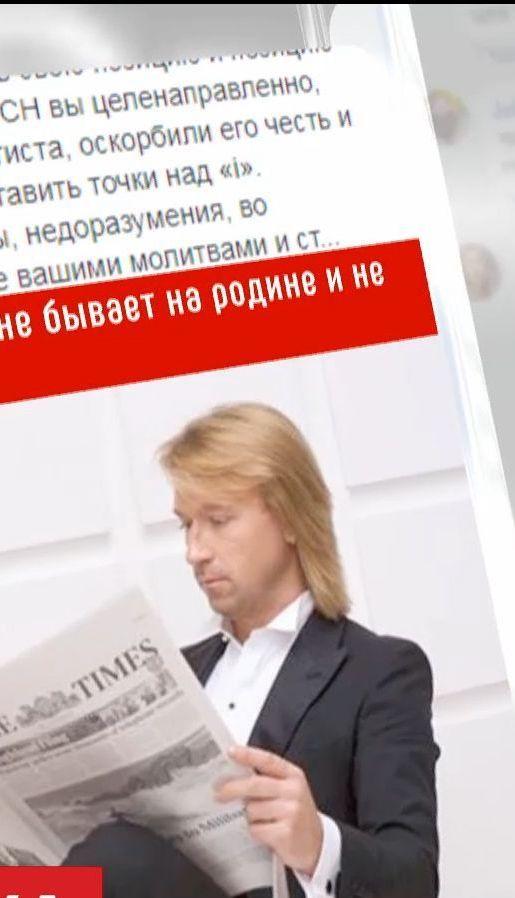 Після сюжету про родину Олега Винника на ТСН посипалися прокльони та погрози судом
