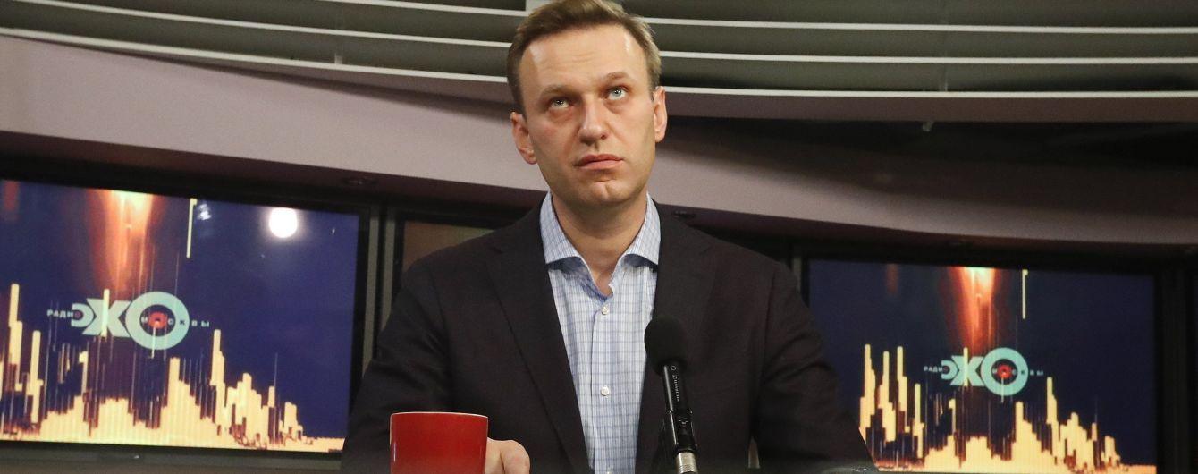 Навального відпустили з поліції в Москві