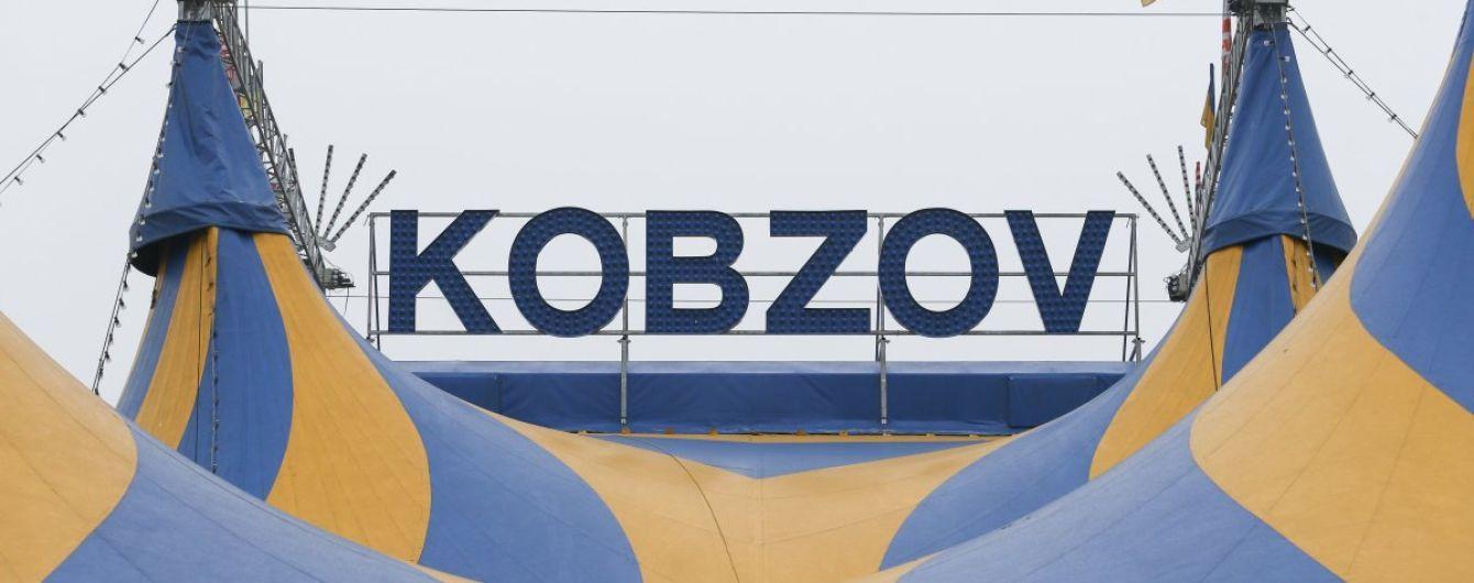 """Цирк """"Кобзов"""" продолжает продавать билеты в Киеве, несмотря на запрет"""