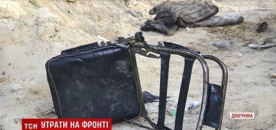 Уламки броньовика розкидало на сотні метрів: ТСН побувала на місці загибелі двох бійців АТО