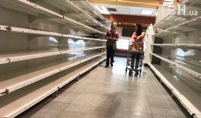 Як виглядає зубожіння: Reuters показало порожні полиці супермаркетів у Венесуелі