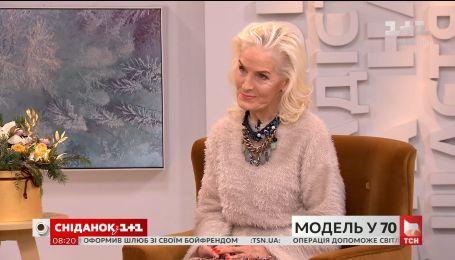 Секреты красоты от самой пожилой модели Украины Галины Герасимовой