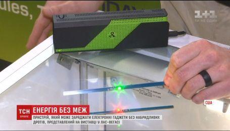 В Лас-Вегасе представили устройство, которое может заряжать электронные устройства без надоедливых проводов