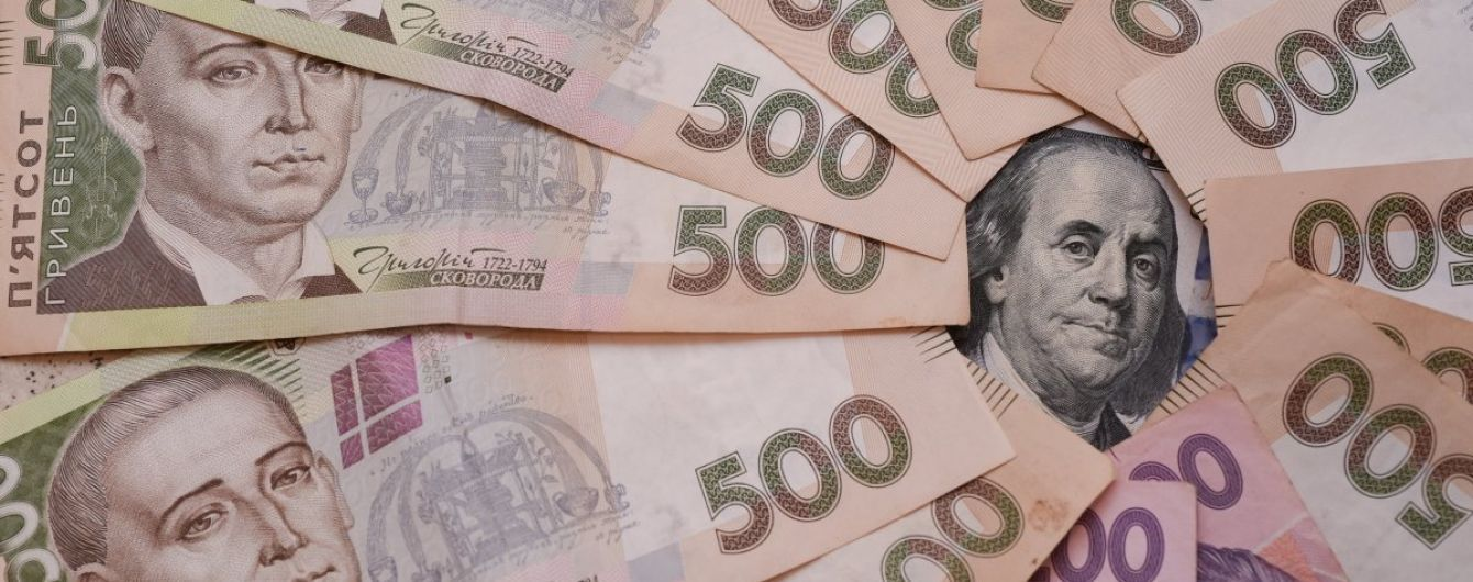 Размер теневой экономики Украины составляет почти 45% - доклад МВФ