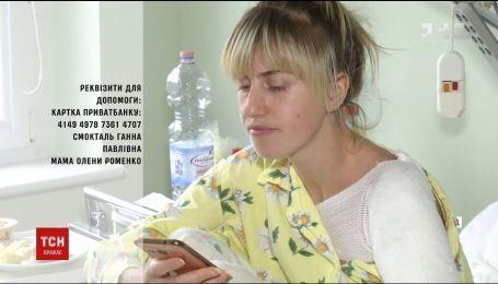 У Польщі українка втратила руку під час роботи у пральні