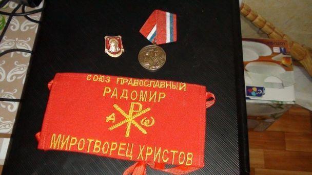 У Запоріжжі під час обшуків у членів проросійської православної організації знайшли зброю