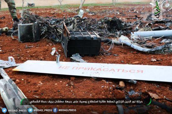 Сирійські ісламісти збили російський безпілотник вартістю 900 млн рублів